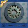 【生产厂家】工程机械配件|塔吊施工升降机刹车片|吊机制动摩擦片