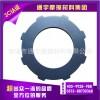 【通宇厂家】高耐磨装载机摩擦片|工程机械摩擦片|齿轮箱摩擦片