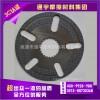 供应各类纸基片异型非标摩擦材料摩擦片 ZL40/50装载机摩擦片