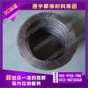 【通宇摩擦材料】生产纳米高分子铜基摩擦片|装载机摩擦片|铜基片