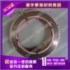 【通宇集团】厂家生冲床铜基摩擦片|粉末冶铜基片|冲床配件磨擦片