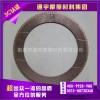船用齿轮箱摩擦片|离合器铜基摩擦片|粉末冶金摩擦板|2401-0009