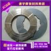 船用齿轮箱摩擦片|对偶钢片|烧结铜基摩擦片|铜基片|粉末冶金片厂