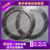 【通宇科技】厂家生产挖掘机铜基摩擦片 工程机械摩擦片 摩擦材料