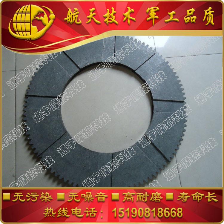 【通宇品牌】专业生产高耐磨带齿砖瓦机械|轧钢机制动器摩擦片 刹车片