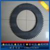 钢铁厂99:;105齿剪断机制动器摩擦片刹车片制动片