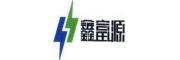 鑫富源-刹车片
