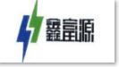 南通鑫富源摩擦材料制造有限公司
