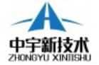 南通中宇航天科技有限公司