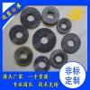 厂家生产起重机摩擦片 离合器摩擦片 电机刹车片