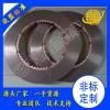 冲床铜基摩擦片 摩擦块 高耐磨摩擦片 价格合理