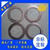 【海天科技】工程机械高性能铜基摩擦片、推土机机械摩擦片厂家