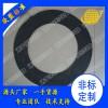 【海天摩擦材料】厂家生产高性能摩擦片 摩擦块 分离机摩擦片