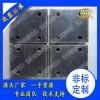 厂家生产优质 高耐磨 石油钻机闸瓦修井机刹车片 价格