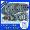 厂家生产离合器摩擦片 制动器摩擦片 电机刹车片价格
