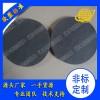 供应 片厂家生产高性能环保型高分子摩擦片 价格