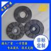 供应 片厂家生产高性能环保型紫铜纤维摩擦片 价格